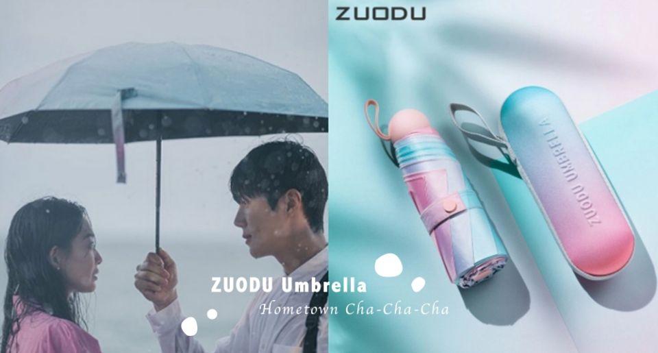 就是這支傘!⟪海岸村恰恰恰⟫洪班長在海邊幫惠珍撐的「獨角獸漸層傘」大爆紅~超美配色直接讓人戀愛♡