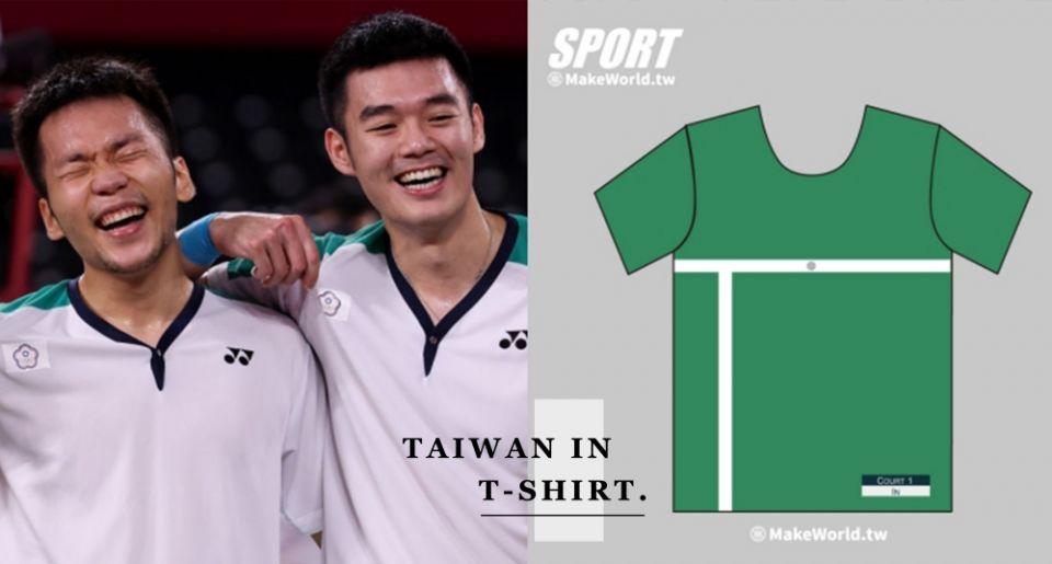 麟洋配奪金全台瘋!「TAIWAN IN」不只有聯名信用卡,T恤、口罩、托特包通通有,一次滿好買滿!