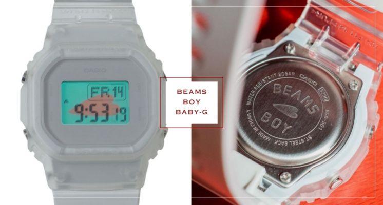 手錶界小清新!BABY-G推出「愛心太空」手錶,夜光模式還藏有可愛小驚喜♡
