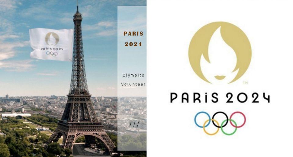 一起前進巴黎奧運!2024巴黎奧運公布「志工申請條件」,不限國籍、年滿18歲、會2種語言就有機會申請啦~