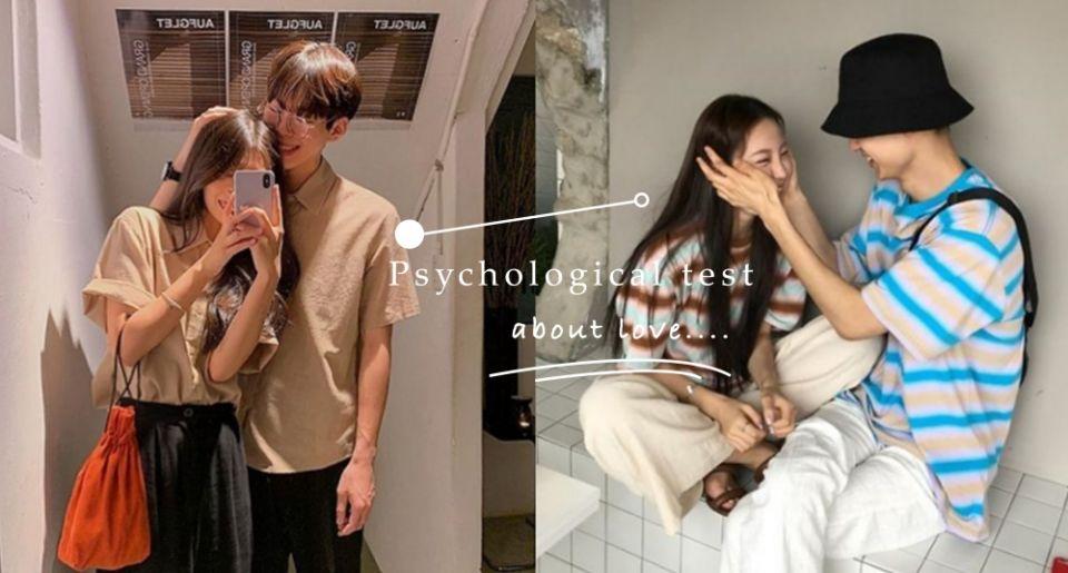 鯛魚燒還是咖啡?日網超準「雙色心理測驗」,測出你目前的戀愛困境是什麼!