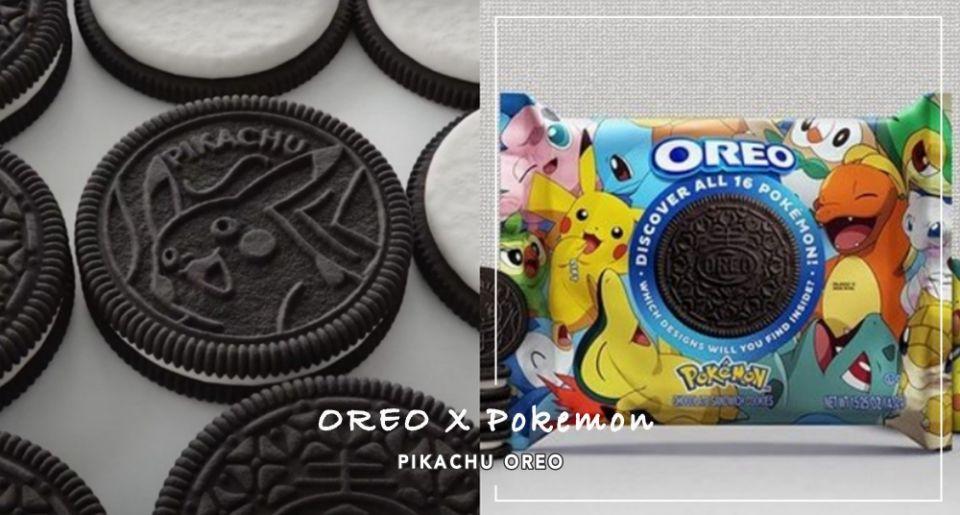 皮卡丘OREO必須收服!OREO X 寶可夢聯名餅乾超萌登場♡還有小火龍、胖丁共16款寶可夢精靈~