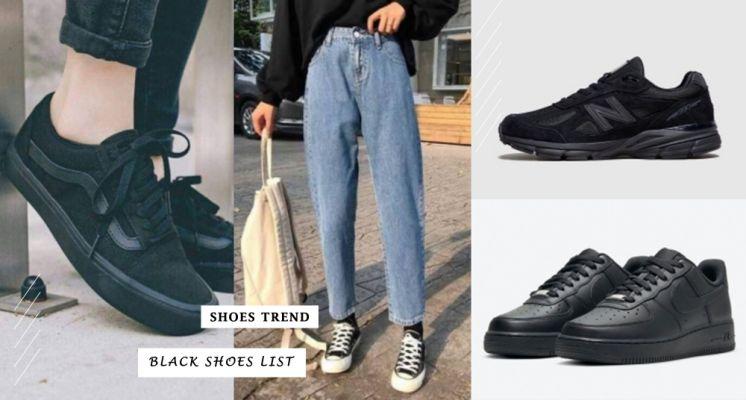 小白鞋穿到膩了?盤點5雙「質感必備小黑鞋」,不怕髒又超級百搭,回購率超級高~
