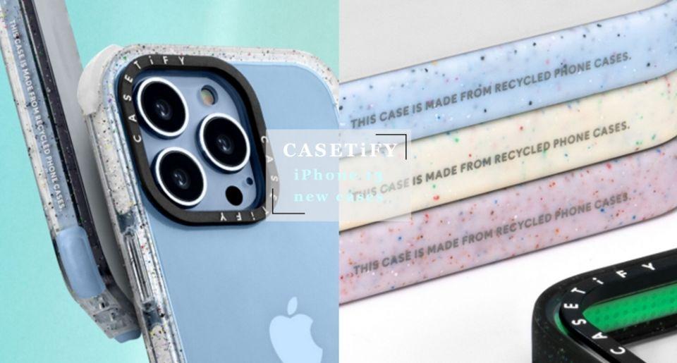 CASETiFY iPhone 13 新配件重磅登場!全新「防摔再造手機殼」砂糖質感超可愛♡輕薄又耐摔~