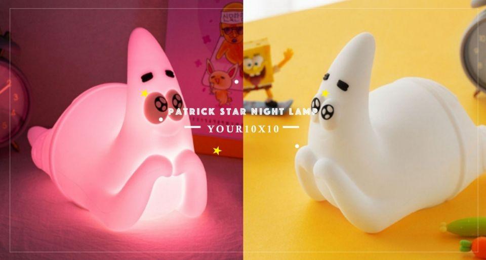 萌到犯規!韓國推出「派大星拍拍夜燈」,粉紅光線超口愛♡不管開燈關燈都必須收編!