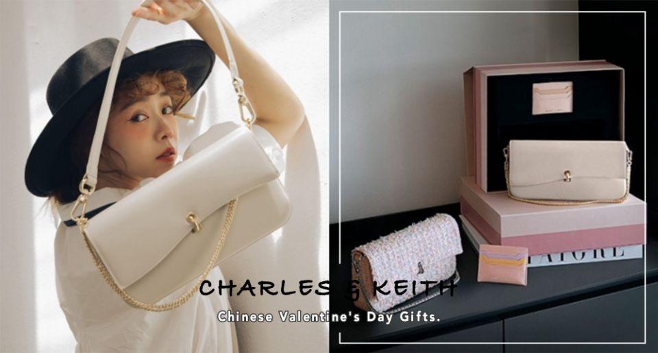 CHARLES & KEITH限量七夕禮盒登場!絕美奶油白&毛呢粉腋下包+卡夾好欠收~售價、開賣日期先筆記!
