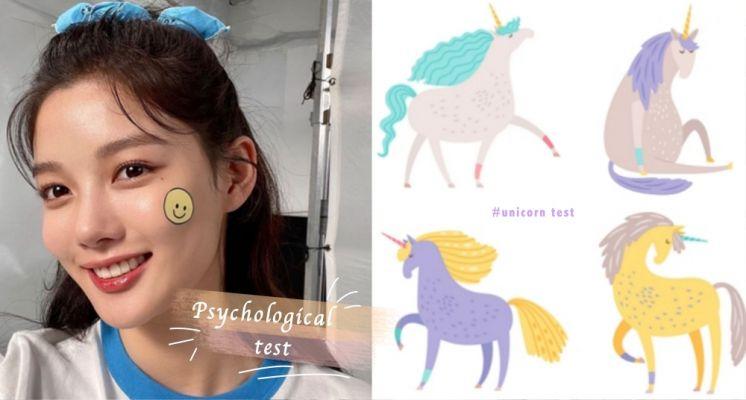 日網瘋傳「獨角獸心理測驗」!測出你的內在個性、心理年齡,你是8歲小女孩還是80歲老奶奶呢?