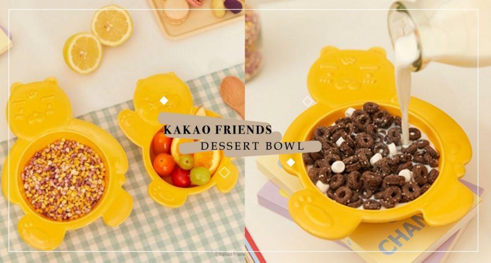 讓萊恩陪你吃早餐!韓國KokaoFriends推出萊恩&春植造型陶瓷餐碗,超萌設計兩款都想要~