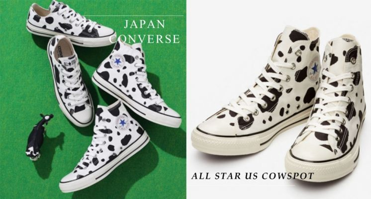 這個花色也太特別!Converse日本限定「乳牛帆布鞋」已經太萌♡官網賣翻,日妞愛不釋手!