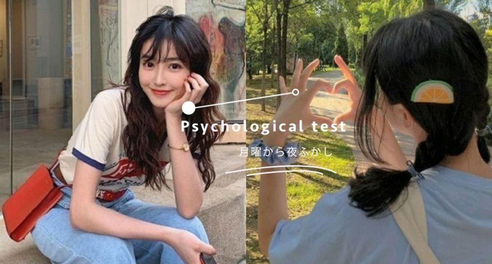 手指也能看個性?!日本節目瘋傳「手指距離測驗」,把手伸出來就能看出你的真實潛在個性啦!