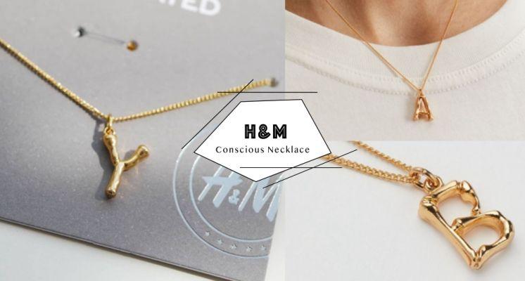 H&M也推出字母項鍊啦!鍍金復古風格超百搭,洗版日韓IG~台灣官網還有貨快去下單!