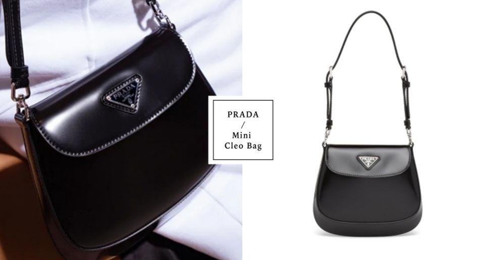 縮小版也太Q!Prada迷你版Cleo Bag可愛登場♡精緻小巧還可以斜揹, 超仙紫藤色必須收!