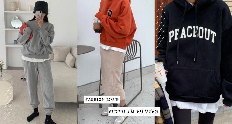 冬天必備「衛衣」怎麼搭最好看?只要在裡面加一件這個,瞬間提升層次造型,一秒讓你get時尚!