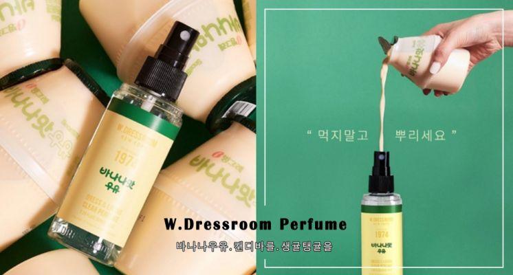 這個香味太酷!韓國推出「香蕉牛奶」室內香氛,溫柔迷人香氣網友大推~還有抗菌成分防疫更安心!