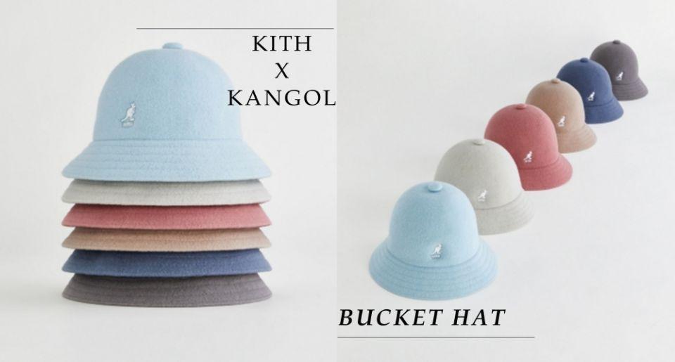 必需包色!KITH X KANGOL 推出聯名經典漁夫帽,絕美莫蘭迪色系+純羊毛材質男生女男生女生都適合~