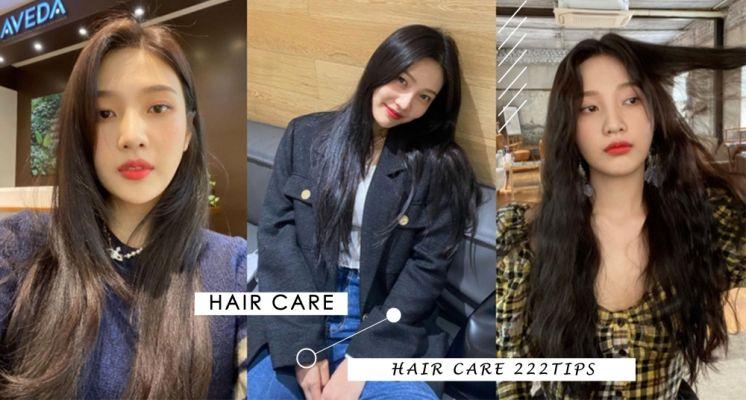 有洗頭卻越洗越癢?韓國醫生分享「2.2.2洗頭法」,讓你擺脫油頭皮、乾癢皮屑,頭髮越洗越漂亮~
