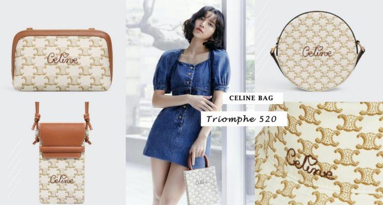 【時尚研究室】錢包已備妥!Celine全新「520系列」經典老花縫上「愛心」,令人少女心再次大爆發♡