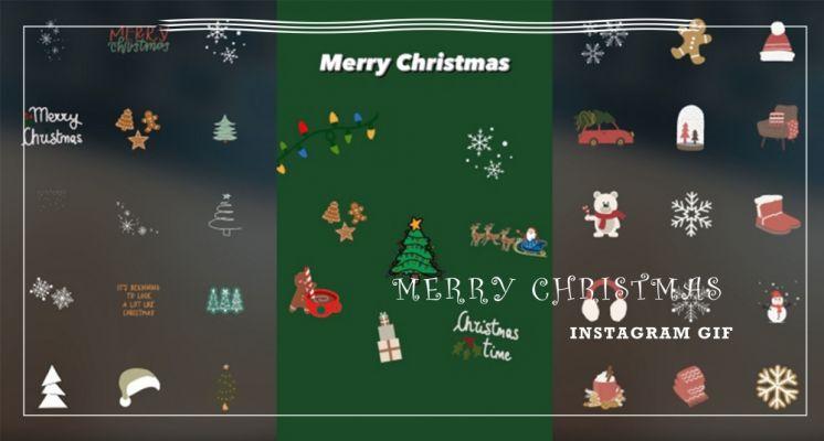 【GIF第8彈】精選聖誕系列GIF關鍵字,加上這些應景又質感的GIF動圖讓你的限動更可愛吧!