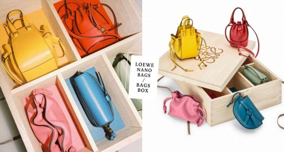 可愛到翻!LOEWE 「迷你包珍藏禮盒」終於開賣,5款經典迷你包太萌♡還有限量款式、配色!