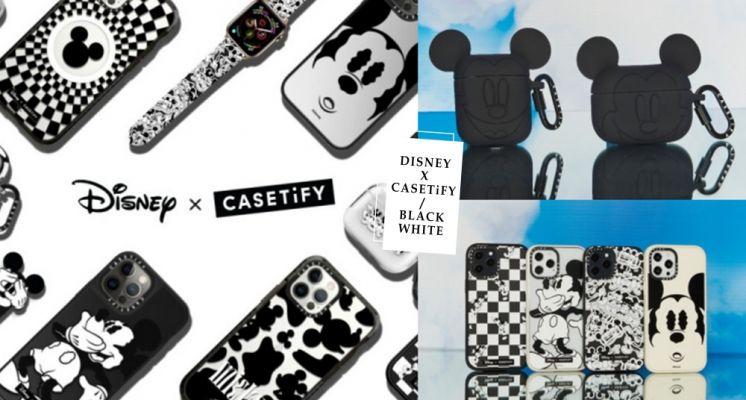 黑白米奇復古又時髦♡迪士尼 X CASETiFY 第3波3C聯名週邊即將開賣,立體米奇耳朵保護殼豪可愛~