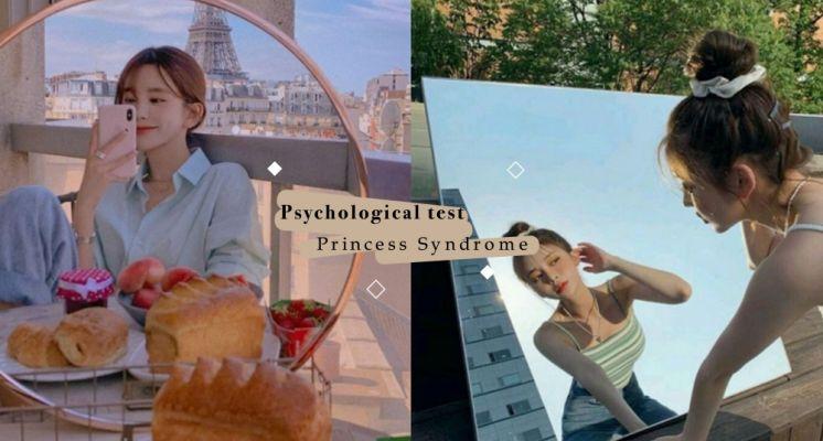 可以幫我剝蝦蝦嗎?韓國瘋傳4面鏡子「公主病指數」測驗~選這面鏡子的人是超級公主!