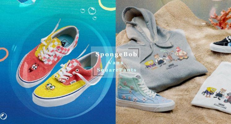 這次海綿寶寶住在鞋子裡啦!VANS X 海綿寶寶聯名即將賣萌登場♡還有派大星助陣跟你起度過盛夏狂潮!