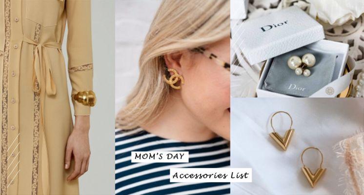 2021媽寶節 / 母親節「精品飾品」送禮推薦!Dior珍珠耳環、Chanel經典耳環通通都美炸,媽媽一定會超愛!