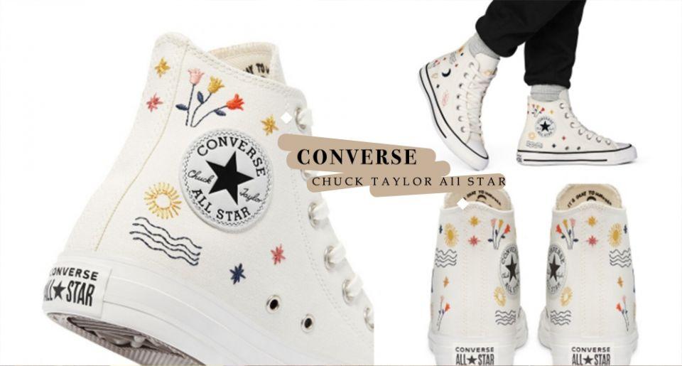 韓國Converse又出招!推出韓系小清新刺繡帆布鞋,可愛又清新的小花小草帶你走出春天的花路!