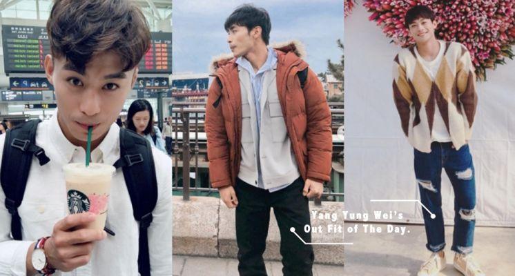 「柔道男神」楊勇緯私底下是穿搭型男!韓系歐巴、日系outdoor風格通通輕鬆駕馭!