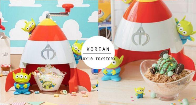 最萌刨冰機在這!韓國10X10推出「三眼怪刨冰機」,經典火箭造型+三眼怪立體公仔,可愛爆♡