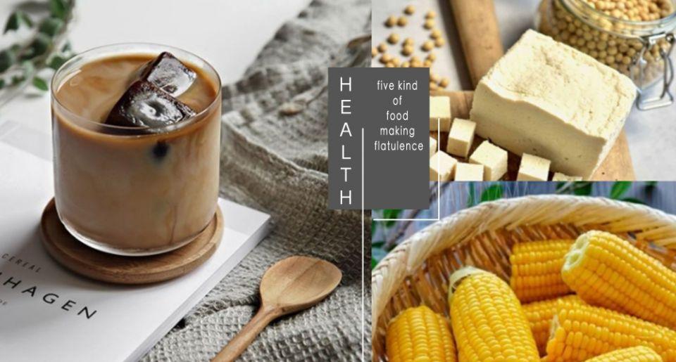 越吃越氣!盤點容易吃了「脹氣」的食物類型~腸胃不好、經常消化不良、容易胃脹都要少吃!