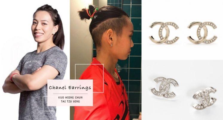 GET女神同款!舉重女神郭婞淳、羽球女神戴資穎都愛Chanel經典雙C耳環,低調又超百搭!