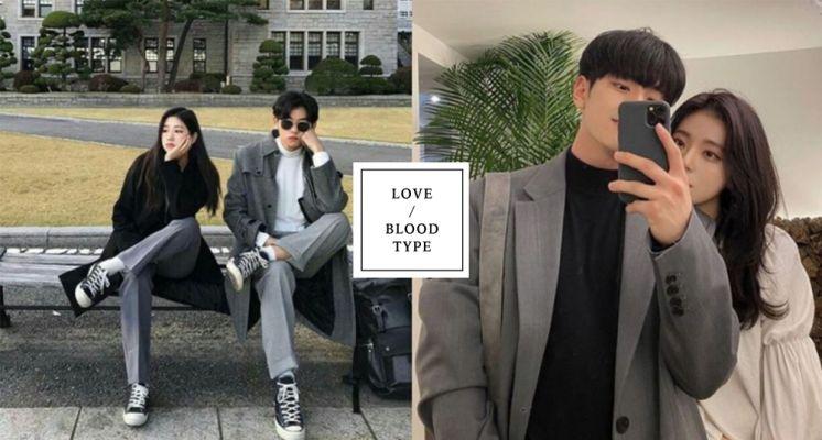 是情人也是知己!日本戀愛網站公開「最佳情侶血型Top3」,這三對組合就是彼此最適合的情人知己~