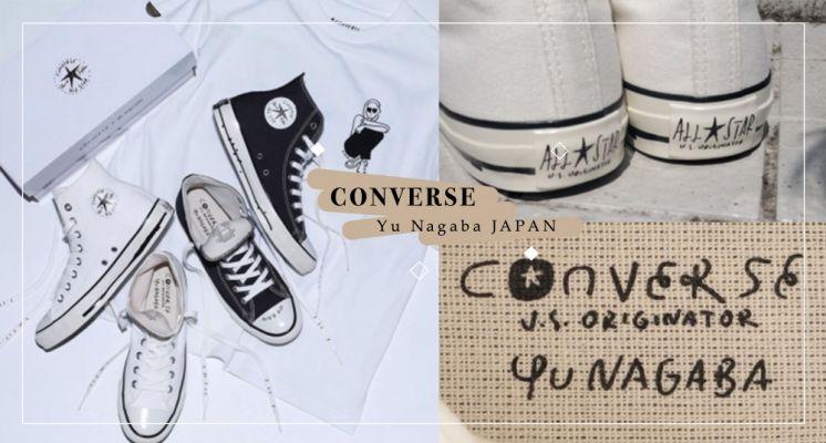 文青女孩必收!Converse X 插畫家長場雄 限定「手繪風高筒帆布鞋」,各種可愛細節讓女孩心花怒放♡