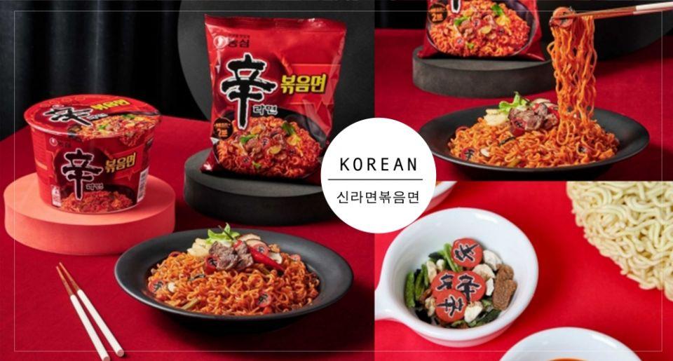 好欠吃!韓國農心首推「辛炒麵」,把辛拉麵變乾麵~無湯口感更濃郁,還有特製辛字魚板超可愛!