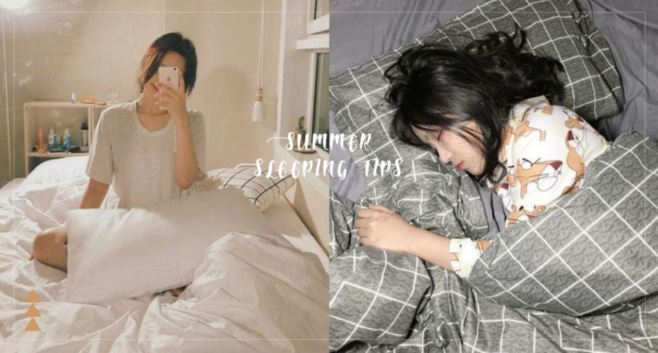 「睡姿」也是一門學問!原來夏天這樣睡更涼快,左睡右睡各有優缺點~氣喘、心臟病這樣睡更好!