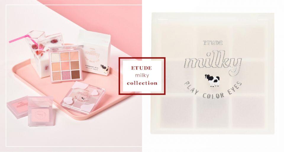 新鮮直送的來了!ETUDE超萌的綿密牛奶系列,打造2021年全新韓系鬆軟女孩♡