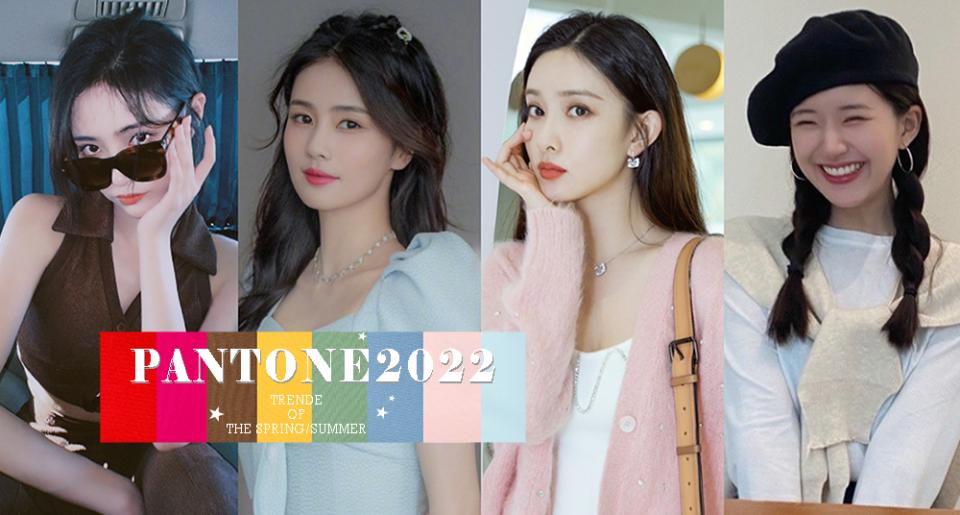 PANTONE公布2022春夏紐約時裝週流行色!棉花糖藍、白雪公主10款夢幻顏色穿搭