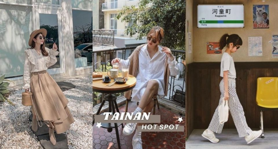 【台南景點推薦】10個網美打卡景點!高級感南市圖、小歐洲咖啡廳,還有超人氣懷舊日式甜點店,每個都不能錯過