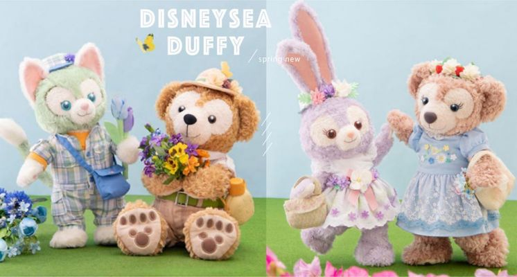 2021海洋迪士尼達菲春季新品!快跟著達菲一起體驗在百花盛開的春天野餐趣!