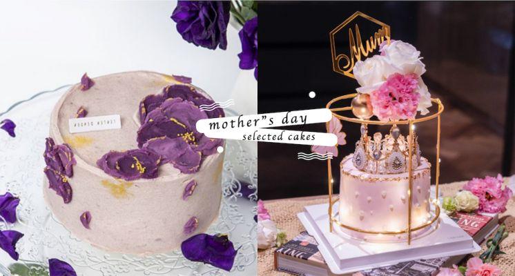 2021母親節蛋糕10款推薦整理!夢幻蛋糕花園、芋泥系列、冰淇淋玫瑰花束,用甜甜滋味收服媽咪的心!