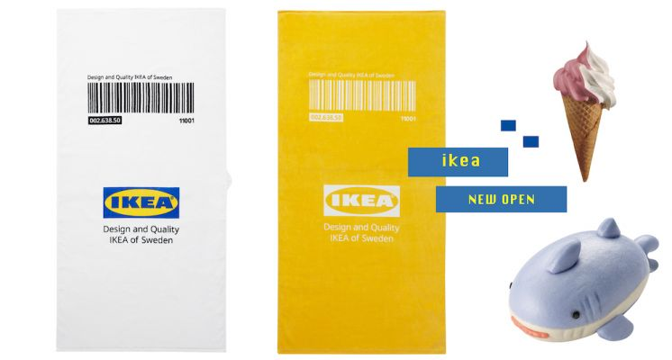 IKEA內湖店4/28全新開幕!打造全台第一家鯊魚餐廳,限定新上市芝麻鯊鯊包、荔枝玫瑰覆盆子霜淇淋必吃!
