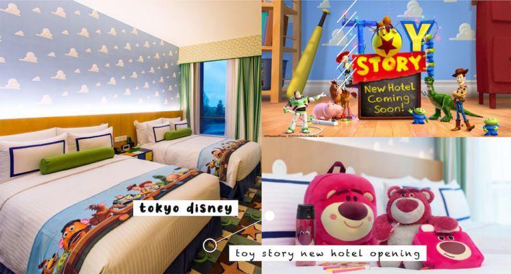 東京迪士尼「玩具總動員」主題飯店確定2021開幕!一起進入安迪的房間和胡迪&巴斯過夜♡