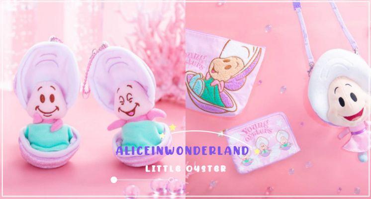 迪士尼第二波「最愛角色票選活動」結果出爐!《愛麗絲夢遊仙境》牡蠣寶寶夢幻粉紫周邊登場♡大頭寶寶零錢包必收!