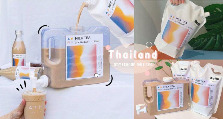 奶茶控防疫居家必備!泰國Atm Tea Bar推超狂巨無霸「3公升奶茶飲水機」,每天把奶茶當水喝!