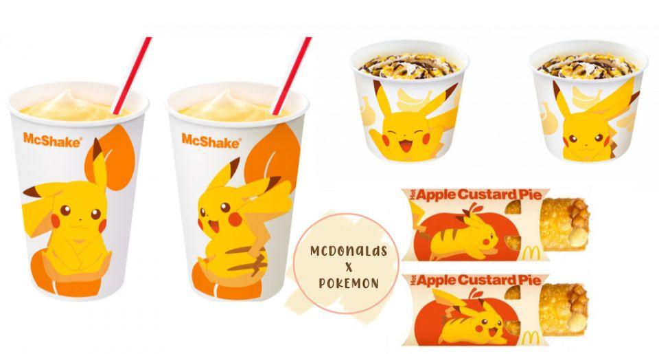 日本麥當勞x寶可夢推3款「皮卡丘夢幻甜點」♡香蕉巧克力冰炫風、蜜桃奶昔超欠吃!可愛包裝超值得收藏!
