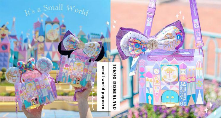 少女心爆棚♡迪士尼最新「小小世界爆米花桶」神還原樂園夢幻粉紫城堡造型,還有小愛麗絲會蹦出來!