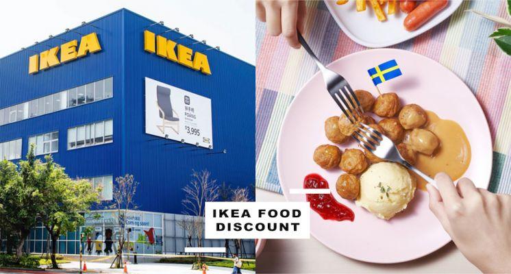 IKEA經典肉丸子外送「買一送一」!還加碼限定優惠所有主餐通通75折,活動只到這天!