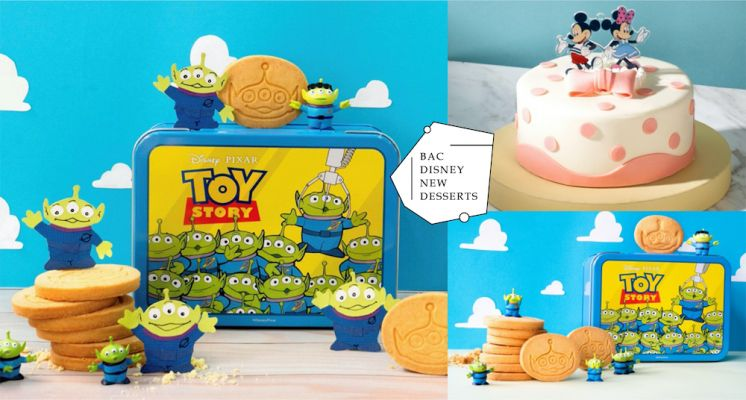 BAC夏日迪士尼系列登場!「三眼怪手工曲奇、米奇米妮太妃香草雪花夾餡蛋糕」三眼怪造型外盒太可愛♡
