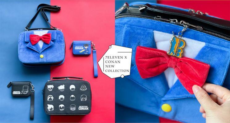 柯南粉周邊一次收!711全新《名偵探柯南》精品集點活動,包包造型是經典藍色西裝加上超Q紅色蝴蝶結!